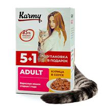 Karmy Adult / Паучи Карми для взрослых кошек Курица в соусе (цена за упаковку)