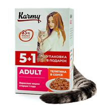Karmy Adult / Паучи Карми для взрослых кошек Телятина в соусе (цена за упаковку)