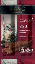 Edel Cat / Деликатесные Колбаски-мини для кошек Говядина и Салями 1х4