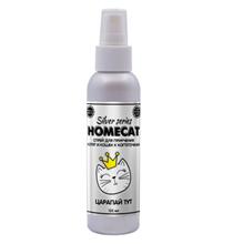Homecat Silver Series / Спрей Хоумкэт Царапай Тут для приучения котят и кошек к когтеточкам
