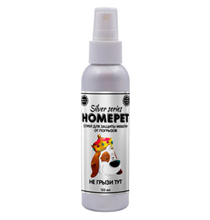 Homepet Silver Series Не грызи Тут / Спрей Хоумпет для защиты мебели от погрызов