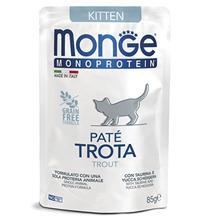 Monge Monoprotein Kitten Trout / Влажный корм Паучи Монж для Котят Форель (цена за упаковку)