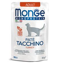 Monge Monoprotein Adult Turkey / Влажный корм Паучи Монж для взрослых кошек Индейка (цена за упаковку)
