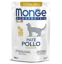 Monge Monoprotein Sterilised Chicken / Влажный корм Паучи Монж для Стерилизованных кошек Курица (цена за упаковку)