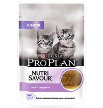 Purina Pro Plan Cat NutriSavour Junior Turkey / Паучи Пурина Про План для Котят Паштет с Индейкой (цена за упаковку)