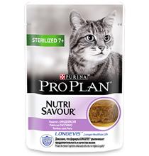 Purina Pro Plan Cat Nutri Savour Sterilized 7+ / Паучи Пурина Про План для Пожилых кошек старше 7 лет Паштет с Индейкой (цена за упаковку)