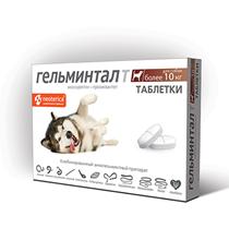 Гельминтал Т / Таблетки от Гельминтов для Щенков и собак весом более 10 кг