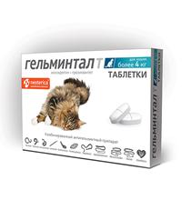 Гельминтал Т / Таблетки от Гельминтов для Котят и кошек весом более 4 кг