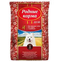 Родные Корма 22-10 / Сухой корм для взрослых собак с Говядиной