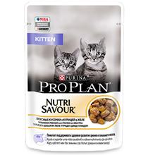 Purina Pro Plan Cat Junior Chicken / Паучи Пурина Про План для Котят в возрасте до 1 года Курица в желе (цена за упаковку)