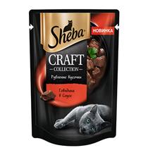 Sheba Craft / Паучи Шеба для кошек Рубленые кусочки Говядина в соусе (цена за упаковку)