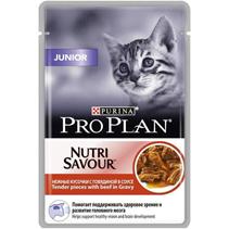 Purina Pro Plan Cat NutriSavour Junior Beef / Паучи Пурина Про План для Котят Говядина в соусе (цена за упаковку)