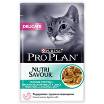 Purina Pro Plan Cat NutriSavour Delicate Ocean Fish / Паучи Пурина Про План для кошек с Чувствительным пищеварением с Океанической Рыбой в соусе (цена за упаковку)