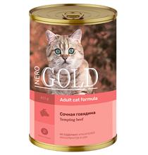 NERO GOLD Adult Tempting Beef / Консервы Hеро Голд для кошек сочная Говядина (цена за упаковку)