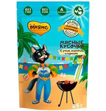 Мнямс Влажный корм Паучи для кошек Мясной карнавал Утка Индейка Курица (цена за упаковку)