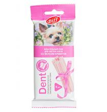 Titbit Biff Dent / Лакомство Титбит для собак Мелких пород Жевательный снек со вкусом Креветок