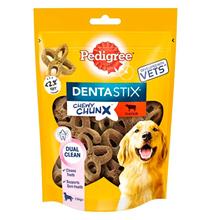 Pedigree Denta Stix Chewy Chunx Beef flavour / Лакомство Педигри для собак Средних и Крупных пород со вкусом Говядины