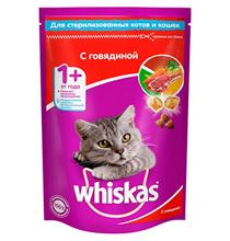 Whiskas Sterilised Beef / Сухой корм Вискас подушечки для стерилизованных кошек Говядина