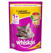 Whiskas / Сухой корм Вискас для взрослых кошек подушечки-паштет с Курицей и индейкой