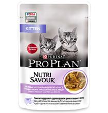 Purina Pro Plan Cat NutriSavour Junior Turkey / Паучи Пурина Про План для Котят Индейка в соусе (цена за упаковку)