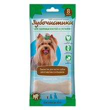 Зубочистики Лакомство для собак до 10кг для Здоровья костей и суставов с Кальцием