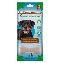 Зубочистики Лакомство для собак от 25 кг для Здоровья костей и суставов с Кальцием