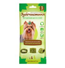 Зубочистики Лакомство для собак до 25 кг для Здоровой шерсти и кожи с Авокадо и витаминами