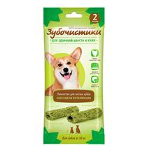 Зубочистики Лакомство для собак от 10 кг для Здоровой шерсти и кожи с Авокадо и витаминами