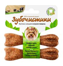 Зубочистики Лакомство для собак до 10 кг для Чистки зубов Косточка жевательная со вкусом Говядины
