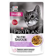 Purina Pro Plan Cat NutriSavour Delicate Turkey / Паучи Пурина Про План для кошек с Чувствительным пищеварением Индейка в соусе (цена за упаковку)