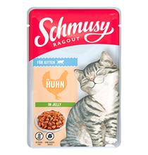 Schmusy Kitten Ragout Huhn in gelly / Паучи Шмузи для Котят кусочки Курицы в желе (цена за упаковку)