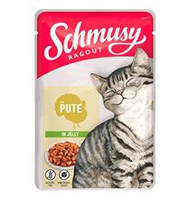 Schmusy Cat Ragout Pute in gelly / Паучи Шмузи для кошек кусочки Индейки в желе (цена за упаковку)