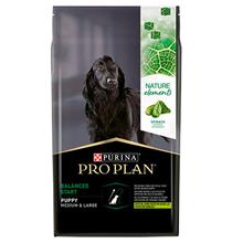 Purina Pro Plan Nature Elements Balanced Start Puppy Medium Large Lamb / Сухой корм Пурина Про План для Щенков Средних и Крупных пород Ягненок