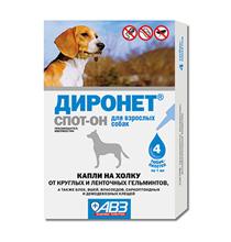 АгроВетЗащита Диронет Спот-он / Капли для собак на холку от круглых и ленточных Гельминтов Блох Вшей и Клещей