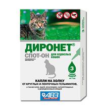 АгроВетЗащита Диронет Спот-он / Капли для кошек на холку от круглых и ленточных Гельминтов Блох Вшей и Клещей