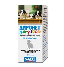 АгроВетЗащита Диронет Джуниор / Антигельминтный препарат для Щенков и Котят Суспензия