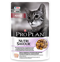 Purina Pro Plan Cat NutriSavour Adult Turkey / Паучи Пурина Про План для Взрослых кошек старше 1 года Индейка в желе (цена за упаковку)