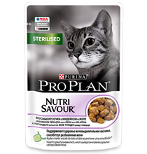 Purina Pro Plan Cat NutriSavour Sterilised Turkey / Паучи Пурина Про План для Стерилизованных кошек Индейка в желе (цена за упаковку)