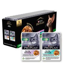 Purina Pro Plan Cat NutriSavour Sterilised Turkey Ocean Fish Multipack / Паучи Пурина Про План для Стерилизованных кошек Индейка в желе Океаническая Рыба в желе (цена за упаковку)