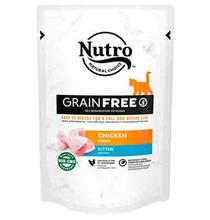 Nutro Kitten Chicken Grain free / Беззерновые паучи Нютро для Котят в возрасте от 1 месяца с Курицей (цена за упаковку)