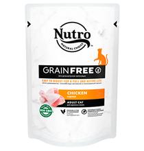Nutro Adult Cat Chicken Grain free / Беззерновые паучи Нютро для взрослых кошек с Курицей (цена за упаковку)