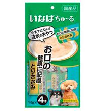 Inaba Ciao / Соус-лакомство Инаба для собак против Запаха из пасти