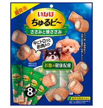 Inaba / Лакомство Инаба для собак Трубочки с начинкой из парного филе Курицы для здоровья ЖКТ
