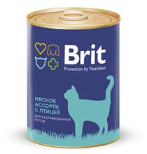 Brit Premium Beef & Chicken / Консервы Брит для Стерилизованных кошек Мясное ассорти с Птицей (цена за упаковку)