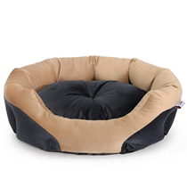 Camon Velluto Pet bed / Лежанка Камон для животных Овальная
