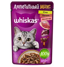 Whiskas / Паучи Вискас для взрослых кошек Утка Печень Мясной соус (цена за упаковку)