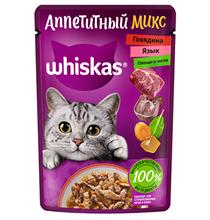 Whiskas / Паучи Вискас для взрослых кошек Говядина Язык Овощи в желе (цена за упаковку)