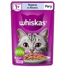 Whiskas / Паучи Вискас для взрослых кошек Форель и Лосось рагу (цена за упаковку)
