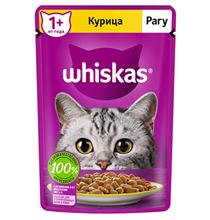 Whiskas / Паучи Вискас для взрослых кошек Курица рагу (цена за упаковку)