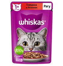 Whiskas / Паучи Вискас для взрослых кошек Говядина Ягненок рагу (цена за упаковку)